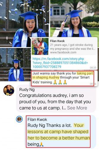 EAU_Graduation